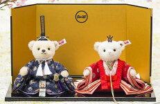 【ご予約】シュタイフ日本・アジア限定招き猫ラッキーキャット招き猫