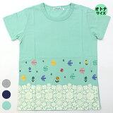【春夏】レディース/SS~M/オトナサイズ/ティーンズサイズ/CROWNBANBY半袖/Tシャツ/フラワーレース/クラウンバンビ