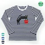 【春夏】ガールズ/80cm~135cm/キッズサイズ/CROWNBANBY長袖/Tシャツ/クロネコとりんごボーダー/クラウンバンビ
