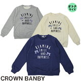 ガールズ/80cm~135cm/キッズサイズ/CROWNBANBY長袖/Tシャツ/クラウンバンビ/ハピネスドットTシャツ