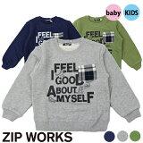 ボーイズ/80cm~135cm/キッズサイズ/ZIPWORKS長袖/Tシャツ/電車で行こう!/電車/ジップワークス