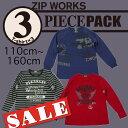 長袖Tシャツ3枚セット/SALE価格ジップワークス ボーイズ☆Tシャツ 3P セット