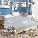 【シーツのみ】パッド一体型ボックスシーツ シングル アースブルー 20色から選べるマイクロファイバー毛布・パッド パッド一体型ボックスシーツ単品