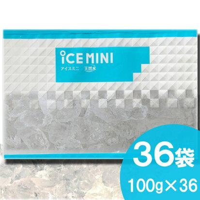 1袋100g、使い切りサイズの袋氷です