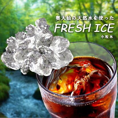 奥大仙の天然水で作られた氷を使っているフレッシュアイス
