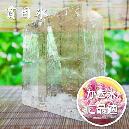 仙台純氷伊達氷(貫目氷)かき氷に最適!