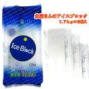 ブロックアイス(板氷)1.7kg×6個入