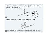 カツイチ(KATSUICHI)☆ヤエン糸掛けラセンタイプ