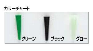 カツイチ(KATSUICHI)☆ヤエンストッパー