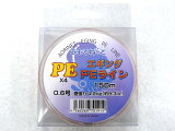 あおりねっと☆エギングPEラインX4150mASCF010.6号