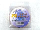 あおりねっと☆エギングPEラインX4150mASCF010.8号