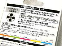 シマノ(Shimano)☆セフィア(Sephia)G5PEPL-E55N150m