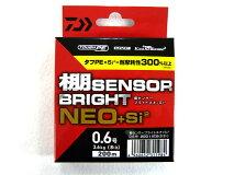 ダイワ(DAIWA)☆UVF棚センサーブライトNEO+Si20.6号200m