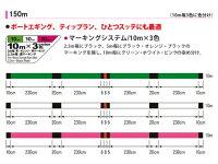 デュエル(DUEL)☆ハードコア(HARDCORE)X4エギング150m0.6号