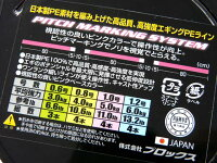 プロックス(PROX)☆PE-XXエギング(ピッチマーキング)100m