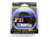 クロスファクター(CROSSFACTOR)☆スーパーコアファイターPEX8ALA2080.6号200m