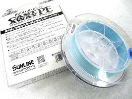 サンライン(SUNLINE)☆ソルティメイトキャストアウェイPE(SALTIMATECASTAWAY)20lb.150m