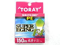 東レ(TORAY)☆ソルトラインPEスーパーエギングF4150m0.8号