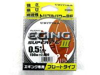 ユニチカ(UNITIKA)☆キャスラインエギングスーパーPE3150m0.5号