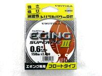 ユニチカ(UNITIKA)☆キャスラインエギングスーパーPE3150m0.6号