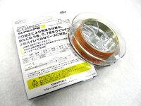 ユニチカ(UNITIKA)☆キャスラインエギングスーパーPE3150m1.0号