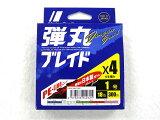 メジャークラフト(MajorCraft)☆弾丸ブレイドX41.0号300mマルチカラーDB4-300/1MC