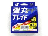 メジャークラフト(MajorCraft)☆弾丸ブレイドX80.8号300mマルチカラーDB8-300/0.8MC