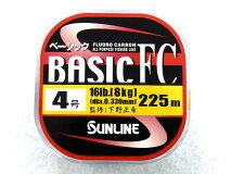 サンライン(SUNLINE)☆BASICFC(ベーシックFC)225m4.0号