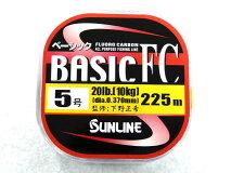サンライン(SUNLINE)☆BASICFC(ベーシックFC)225m5.0号