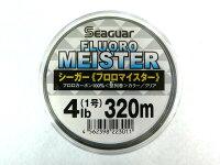 クレハ☆シーガーフロロマイスター(SeaguarFLUOROMEISTER)4lb.1.0号320m