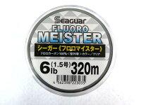 クレハ☆シーガーフロロマイスター(SeaguarFLUOROMEISTER)6lb.1.5号320m