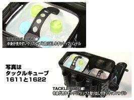 第一精工☆タックルキューブ(TACKLECUBE)1212