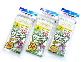 プロマリン(PROMARINE)☆ハゲ皮サビキ3枚組ASA015