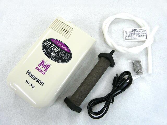 ハピソン(Hapyson)☆充電式エアーポンプ YH-760
