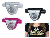 ハピソン(Hapyson)☆チェストライトミニYF-205