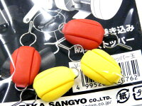 タカ産業(TAKA)☆ラインストッパー玉V-122