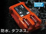BMOJAPAN☆リチウムイオンバッテリー11.6Ah(チャージャーセット)BM-L116-SET