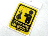 【あす楽対応】テトラポッツ(Tetrapots)☆IN BOX ステッカー アオリイカ【ネコポスだと送料220円 1万円以上送料無料(北・沖 除く)】