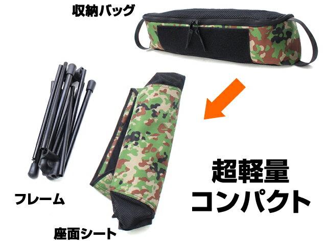 ドレス(DRESS ライラクス)☆ゴーストギア タクティカルタフチェア(Tactical Tough Chair)