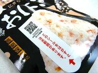 尾西食品(Onishi)☆携帯おにぎり鮭