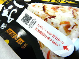 尾西食品(Onishi)☆携帯おにぎり五目おこわ