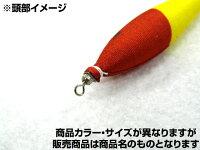 ヤマシタ(YAMASHITA)☆おっぱいスッテ布巻(2本入り)3号85mmF/マイワシ