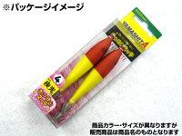 ヤマシタ(YAMASHITA)☆おっぱいスッテ布巻(2本入り)3号85mmF/黄赤帽