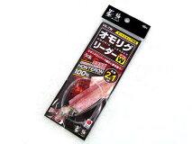 ハリミツ(HARIMITSU)☆墨族オモリグリーダーダブルVR-7W