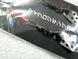 ギアラボ(Gear-Lab)☆Gブレードバブルフィン