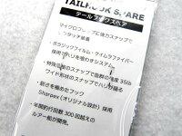 ギアラボ(Gear-Lab)☆テールフックスペア(TAILHOOKSPARE)