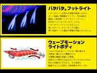 デュエル(DUEL)ヨーヅリ(YOZURI)☆イージーキューダートマスター(EZ-QDARTMASTER)2.5号10g18BLOPブルー夜光オレンジピンク