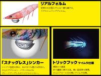 デュエル(DUEL)ヨーヅリ(YOZURI)☆イージーキューダートマスター(EZ-QDARTMASTER)3.0号10g11LGOG夜光ゴールドオレンジ