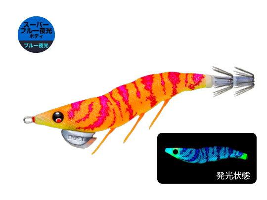 【あす楽対応】デュエル(DUEL)ヨーヅリ(YOZURI)☆イージーキューダートマスター(EZ-QDARTMASTER)3.0号10g25SBOIスーパーブルー夜光オレンジボイル[エギ