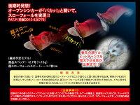明成(MEISEI)☆AgateYURARA2.7号コノシロ